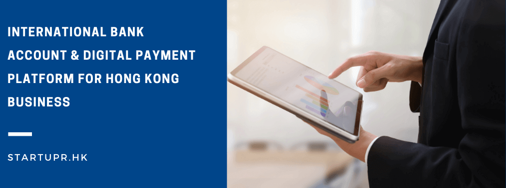 International Bank Account for Hong Kong Business
