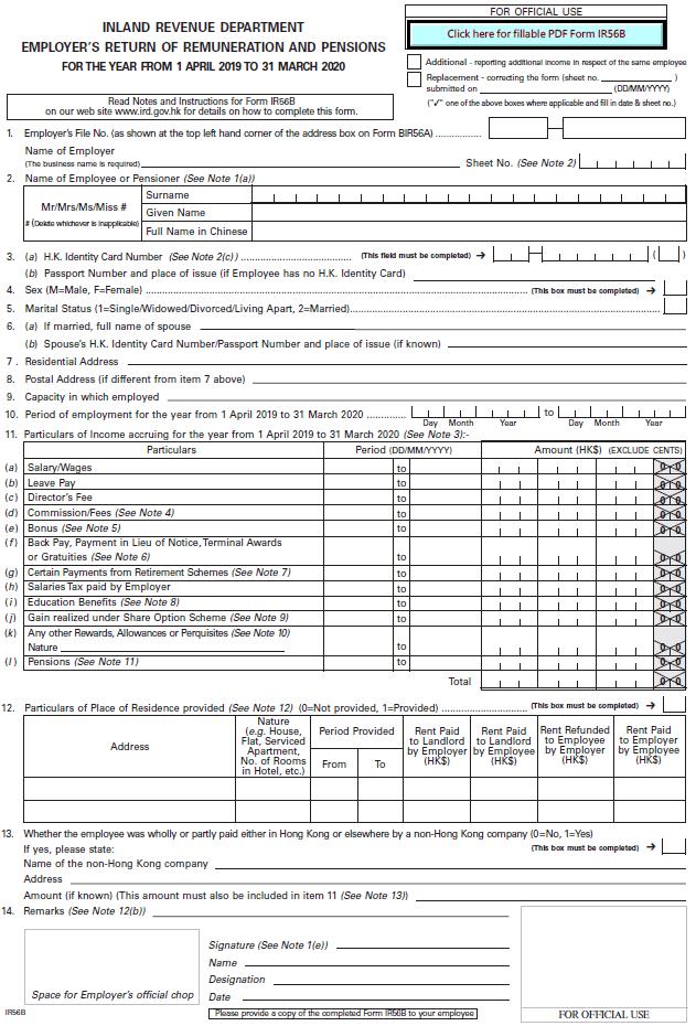 IR56B employers return renumeration