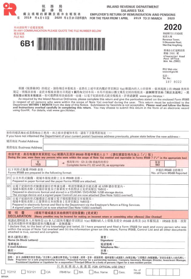 sample of the employer's return